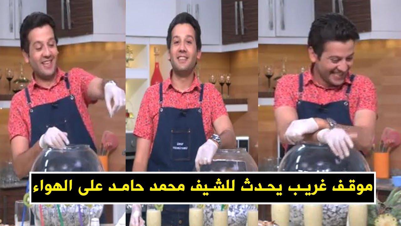 المطعم رسالة الشيف محمد 12