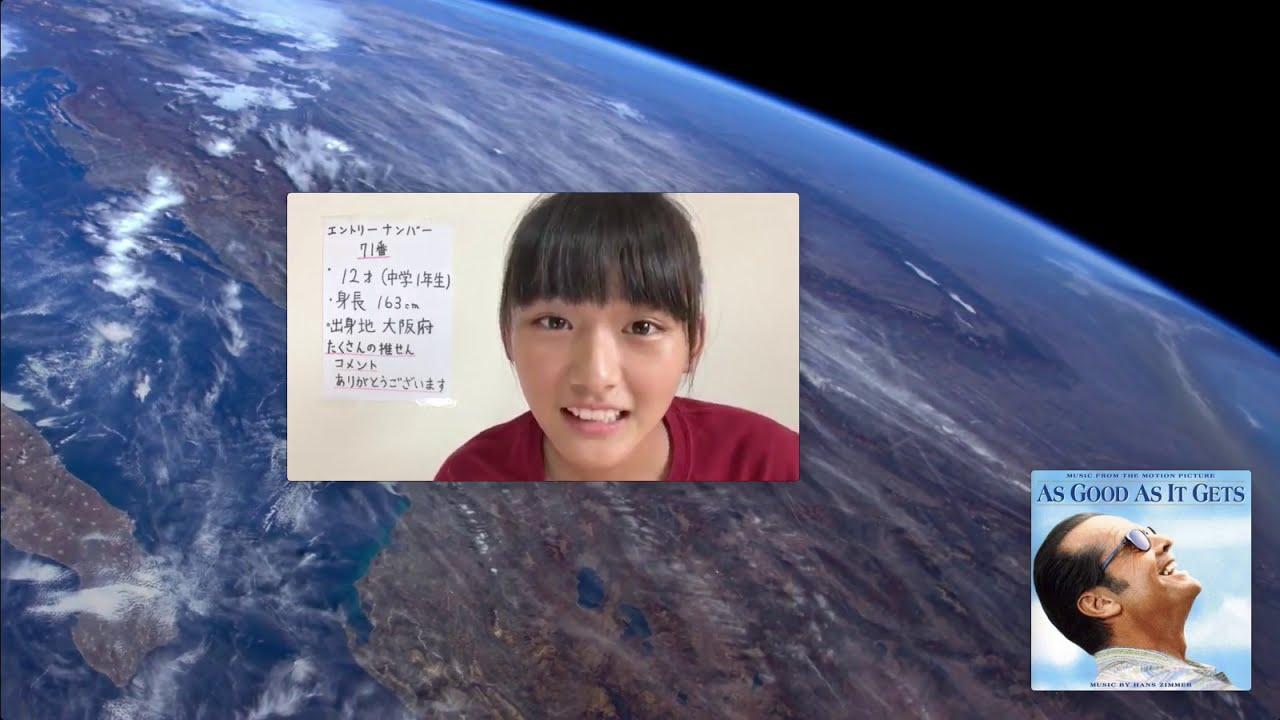 坂道合同 71番③ 番外編 ( for TV ) - YouTube