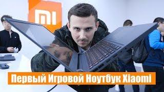 Xiaomi Mi Gaming Laptop - первый игровой ноут Xiaomi
