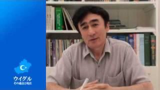 「ウイグル その過去と現在」 日本のマスメディアなどでウイグル問題に...