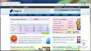 Как зарегистрировать домен на reg.ru(Из этого видео вы узнаете как зарегистрировать доменное имя для вашего сайта у крупнейшего регистратора..., 2013-07-09T07:55:40.000Z)