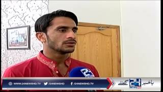 Champions celebrate EID with 24 News HD