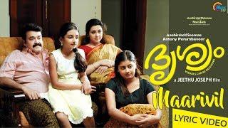 Drishyam Malayalam Movie   Maarivil Song Lyric Video   Mohanlal   Najim Arshad   Vinu Thomas   HD