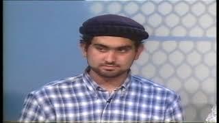 Liqa Ma al-Arab, 6 August 1996