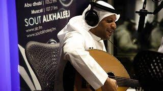 مساعد البلوشي - مين يصدق - صوت الخليج