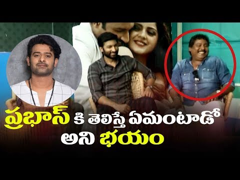 He was scared about what Prabhas says | Gopichand & Prabhas Srinu about #Prabhas | Pantham Interview