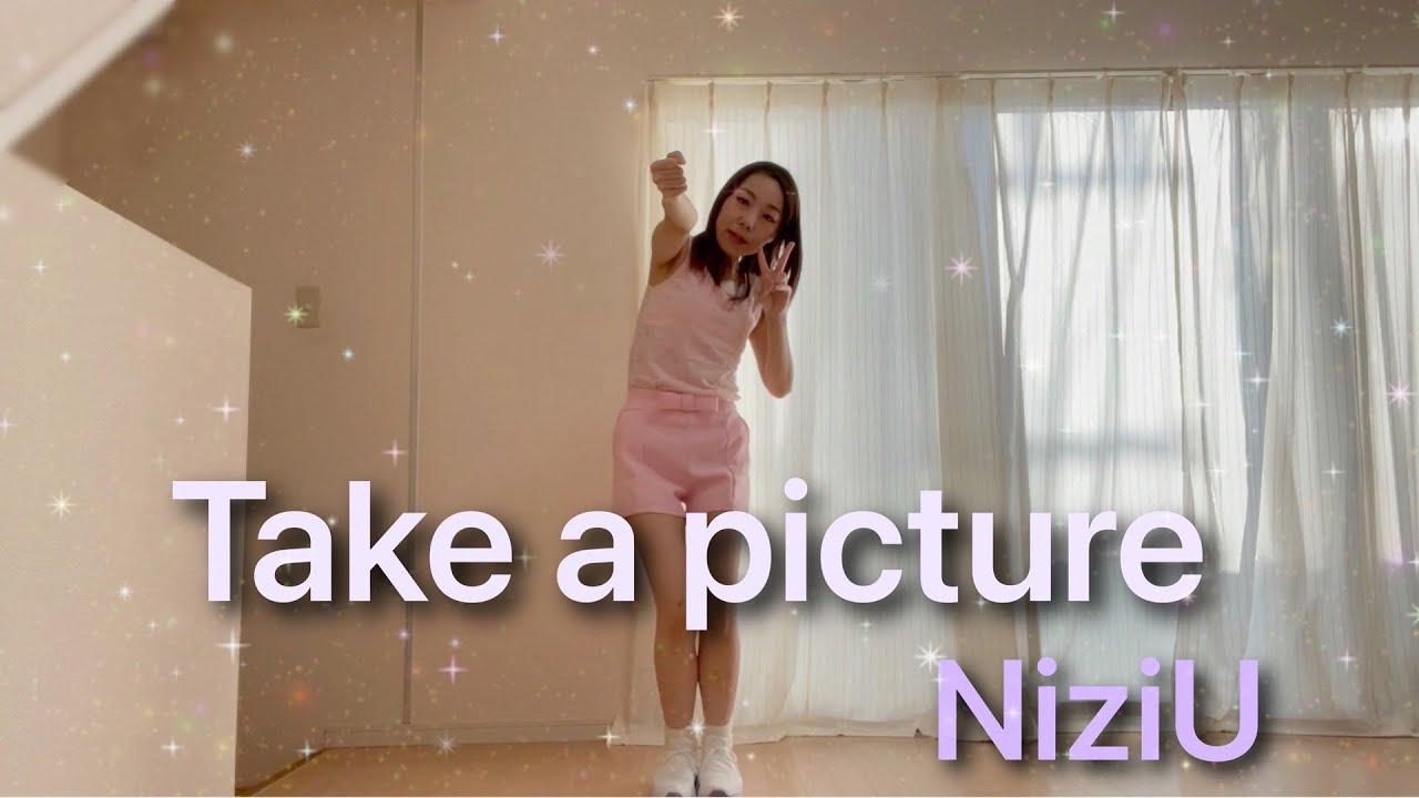 【NiziU-Take a picture】謝って消したので撮り直したけど…レベルアップするつもりが完全忘れとるむずすぎダンス動画…笑
