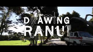 Berst Workshop Series: Drawing Ranui