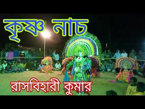 Lord Krishna Nach by Bikhato silpi...
