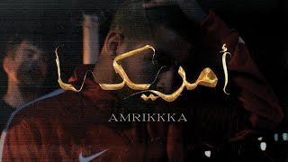 Shabjdeed - Amrikkka (Prod. Al Nather) شب جديد - امريكا