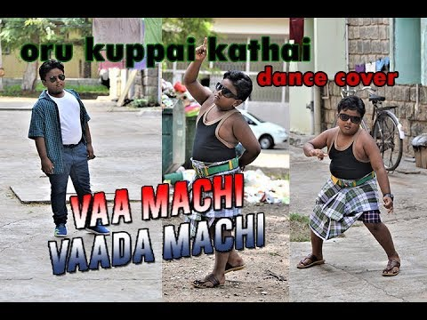 Vaa Machi Vaada Machi | Oru Kuppai Kathai | Dance cover | Master. Mitthesh | Suresh R | DANSCOFIT