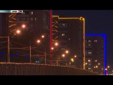 АТН Харьков: Завышение цен на освещении домов - 08.12.2020