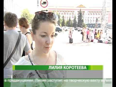 Знакомства в Краснодарском крае