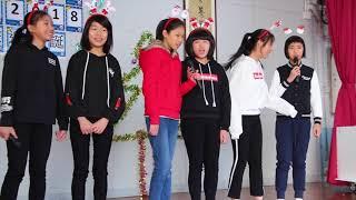 聖誕節日教育2017花絮