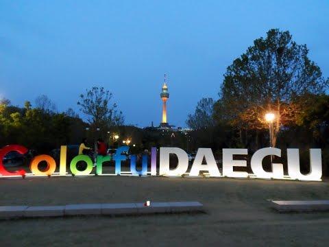 The Real Colorful Daegu