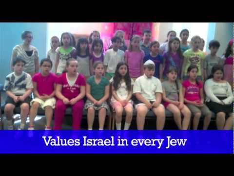 Associated Hebrew Day School Choir