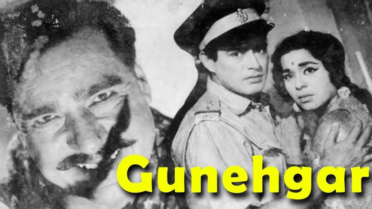 गुनहगार | Gunehgar (1967) | B&W Hindi movie | Shaikh Mukhtar | Kumkum |  Sanjeev Kumar