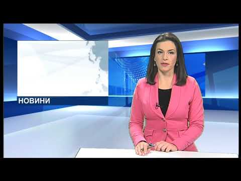 Емисия новини - 09.00ч. 27.11.2017