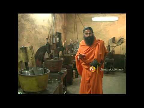 Patanjali Precious Bhasma Manufacturer Department  | Patanjali Ayurveda