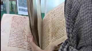 Презентация Полоцкого Евангелия на юбилейной конференции в Российской Национальной библиотеке