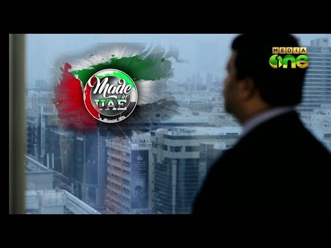The Success story of FMC Network UAE - telecasted in one of the reputed News Channel MEDIA ONE TV