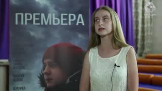 "Новости ""Кубмедиа"" - ""Кино и море"""