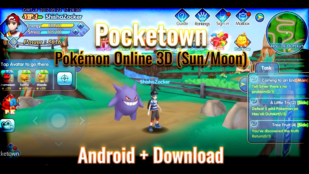 pocketown pok mon 3d online mmorpg 2 sun moon map