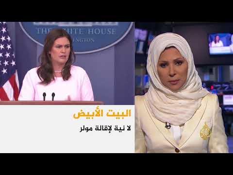 موجز الأخبار- العاشرة مساءً 23/04/2018  - نشر قبل 5 ساعة