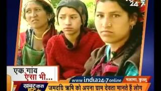 Special report on Malana Himachal
