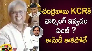 Undavalli Aruna Kumar Satirical Comments On Chandrababu Naidu Undavalli Press Meet Mango News