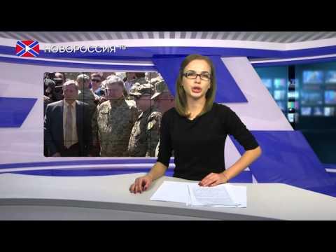 Тюрьма на Кубе и деньги для Украины