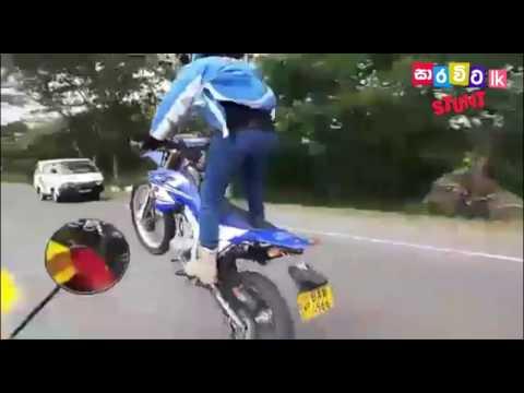 Stunt Team - 90 DEGREES