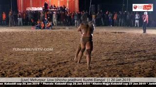 [Live] Mehatpur Low (shesha pradhan) Kushti Dangal 20 Jan 2019
