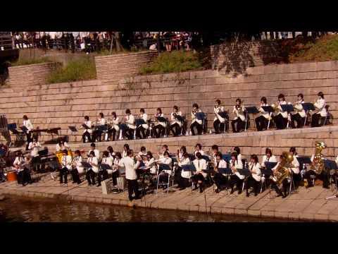 「水辺の楽校」奈良市立一条高校吹奏楽部