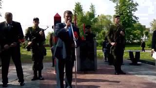 День пограничника в г. Далматово