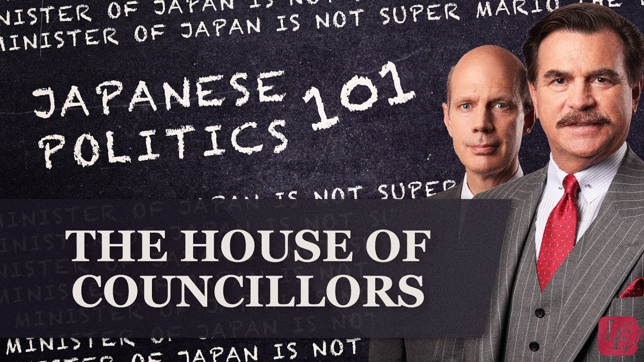 Japanese Politics 101: The House Of Councillors