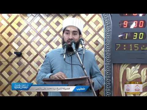 Syed Muhammad Ali Hashmi