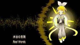 Video 【鏡音リン Append】 ココロ (Heart) + VSQx【VOCALOIDカバー】 download MP3, 3GP, MP4, WEBM, AVI, FLV Juli 2018