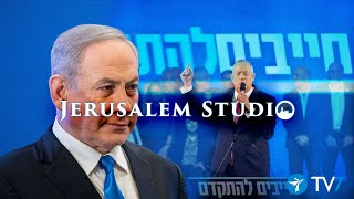 Israel's newly formed national unity government – Jerusalem Studio 516