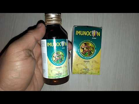 IMUNOCIN Syrup review इम्यूनोसिन सिरप Gufic Biosciences Imunocin Syrup Uses & Benefits