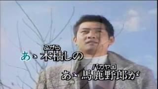 酔いぐれすずめ 大川栄策 作詞:荒木とよひさ 作曲:杉本真人.