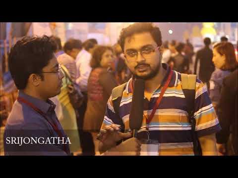 Handicraft Fair At Eco Park 2017 Youtube