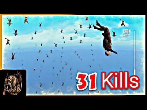31 قتلة السيزون 12 تحطيم الارقام القياسية سولو سكواد ببجي موبايل