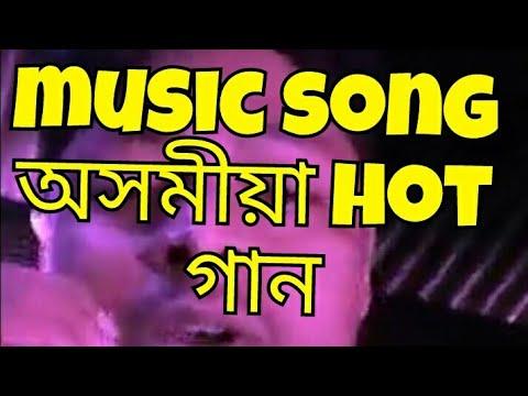Dikhou Noi Aribo Nuwaru Assamese Song Local Boy New Singer By Ranjan Raj