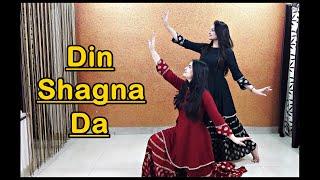 Din Shagna Da | Jasleen Royal | Team Bollyfunk