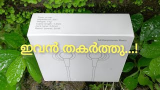 Xiaomi mi earphone unboxing and review...! ഒരു  ഒന്നൊന്നര earphone....!