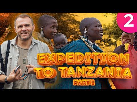 Экспедиция в Танзании. Сафари с дикими животными. Tanzania Part 1