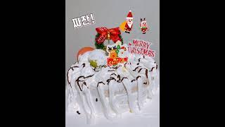 이모가쓰는육아일기/염블리/성장기록/크리스마스/케이크만들…