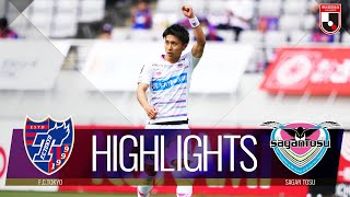 FC東京vsサガン鳥栖 J1リーグ 第11節