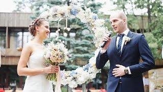 Свадьба Юли и Йована